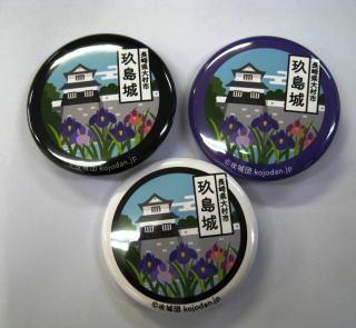 ご当地缶バッチ「玖島城」販売中です!